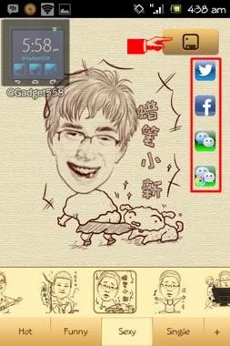 Aplikasi edit foto karikatur lucu MomentCam