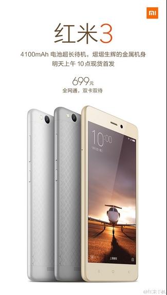 Bocoran Xiaomi Redmi 3