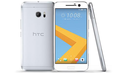 Spesifikasi lengkap HTC 10 Lifestyle