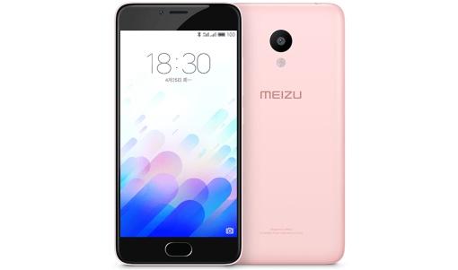 Spesifikasi lengkap Meizu M3