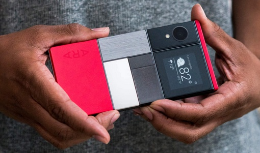 Hape google project ara