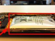 Cara mengatasi baterai hape kembung