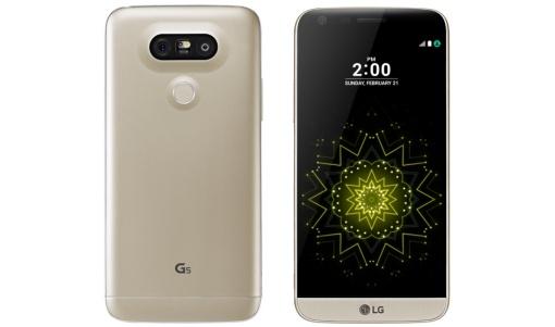 Spesifikasi lengkap LG G5 SE