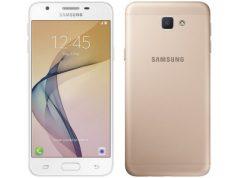 Spesifikasi lengkap Samsung Galaxy J5 Prime