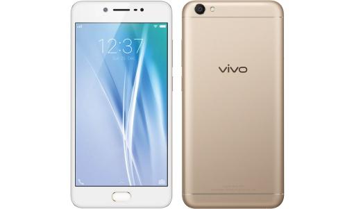 Spesifikasi lengkap Vivo V5