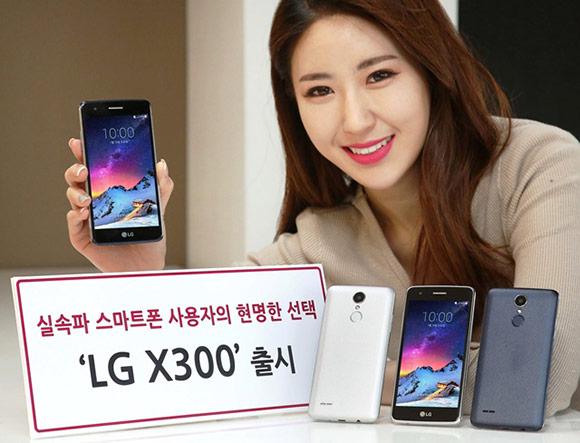LG X300 diperkenalkan